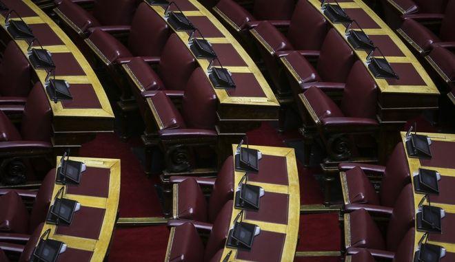 Έδρανα στη Βουλή