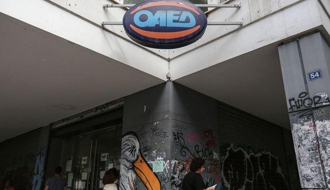 ΟΑΕΔ: Έως τη Δευτέρα οι αιτήσεις προγράμματος επιχορήγησης επιχειρήσεων για ανέργους από 30 ετών