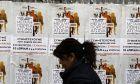 Αφίσα για την πορεία κατά της ανεργίας που ξεκίνησε από την Πάτρα για να καταλήξει στην Αθήνα, 10/4/2016