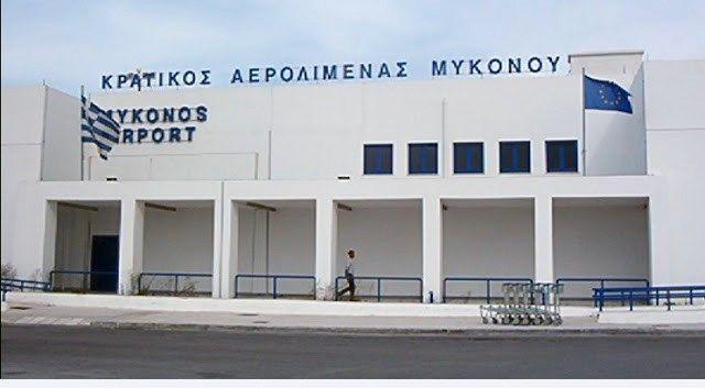 Ποια είναι η 'δύναμη' των 14 αεροδρομίων που παραχωρεί η Ελλάδα