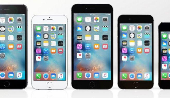 Η Apple ετοίμασε έκδοση iOS για την προστασία όσων έχουν παλαιότερες εκδόσεις iPhone.