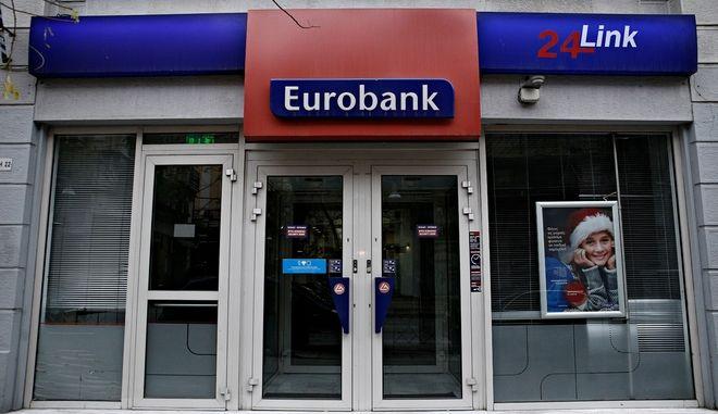 Eurobank: Στην πρώτη πεντάδα των διεθνών παικτών στις αγορές εκτός Ελλάδος
