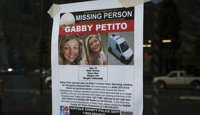 Δολοφονία Πετίτο: Είδαν το ζευγάρι να τσακώνεται λίγες ώρες πριν την εξαφάνισή της