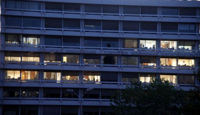 Γραφεία στο υπουργείο Οικονομικών το απόγευμα της Τρίτης 11 Σεπτεμβρίου 2012. (EUROKINISSI/ΓΙΩΡΓΟΣ ΚΟΝΤΑΡΙΝΗΣ)