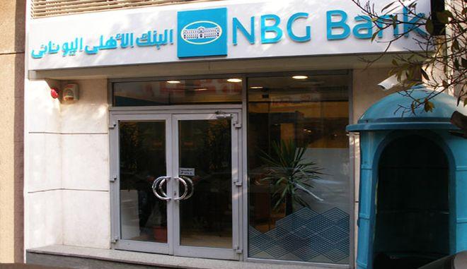 ΕΤΕ: Στην Bank Audi τα 17 καταστήματα της στην Αίγυπτο