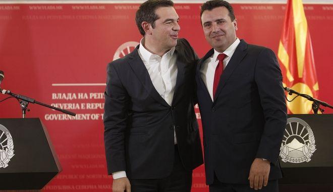 Αλέξης Τσίπρας και Zoran Zaev