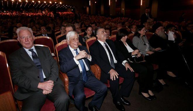 Παρουσία του Προέδρου της Δημοκρατίας στην κεντρική εκδήλωση Εορτασμού των 100 Χρόνων από την Ίδρυση του Οικονομικού Πανεπιστημίου Αθηνών