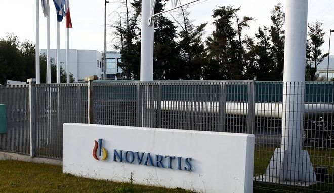 Τα γραφεία της Novartis στην Αθήνα