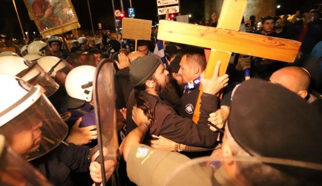 Στιγμιότυπο από τη διαμαρτυρία.