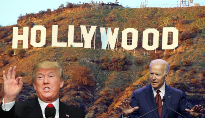 Ο Τραμπ, ο Μπάιντεν και τα στρατόπεδα των celebrities – Υπάρχει πολιτικό Χόλιγουντ στον καιρό του Τραμπ;