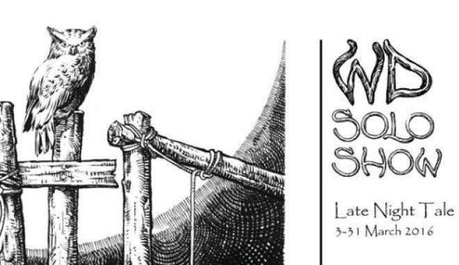 Ο Wild Drawing παρουσιάζει την 'Αλίκη στη Γη των Κολασμένων'