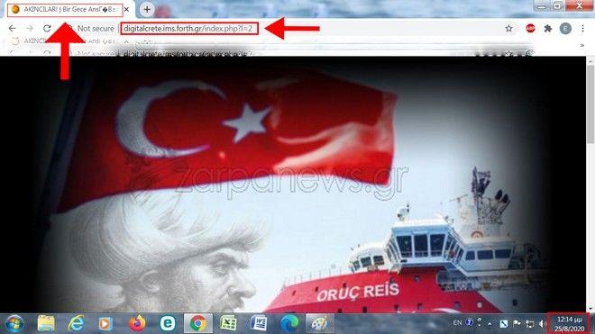 Τούρκοι χάκερς έριξαν σελίδα του Πανεπιστημίου Κρήτης