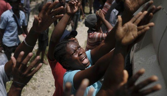 Θύματα του σεισμού της Αϊτή