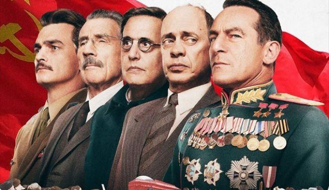"""Αφίσα της ταινίας """"Ο Θάνατος του Στάλιν"""""""