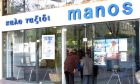 To κεντρικό γραφείο της Manos στο Σύνταγμα (Φωτογραφία Αρχείου)