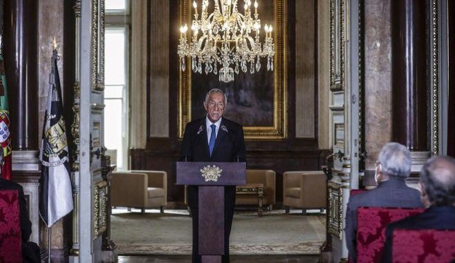 Ο πρόεδρος της Πορτογαλίας