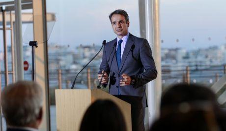Ο πρόεδρος της ΝΔ, Κ. Μητσοτάκης στην εκδήλωση στο Ιδρυμα Σταύρος Νιάρχος για τον Κωνσταντίνο Μητσοτάκη