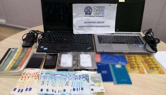 Συλλήψεις για παράνομη ιστοσελίδα στοιχηματισμού ενόψει Μουντιάλ
