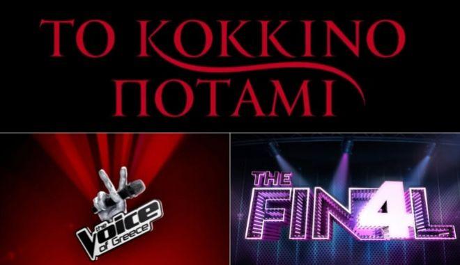 Κόκκινο Ποτάμι, The Voice, The Final 4
