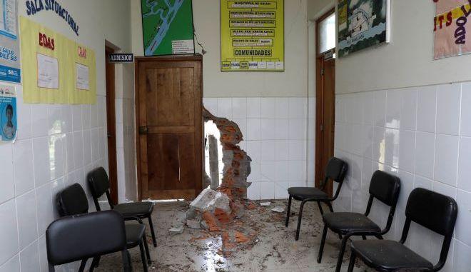 Κλινική υπέστη ζημιές μετά από σεισμό στο Περού (φωτογραφία αρχείου)
