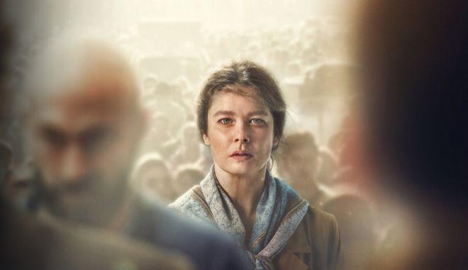 Netflix: Η Φατμά είναι η τουρκάλα serial killer που θα αγαπήσουμε