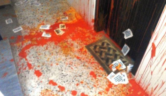 Επίθεση στα γραφεία του ΣΥΡΙΖΑ στην Ξάνθη: Πέταξαν μπογιές στην πόρτα και τους τοίχους