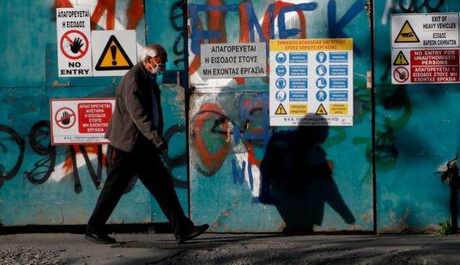 Κορονοϊός - Κύπρος: Μόλις 7 τα νέα κρούσματα, προς χαλάρωση τα μέτρα