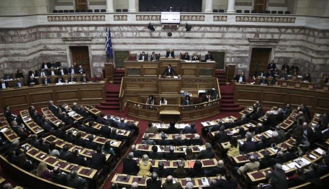 Discussion on the plenum of the parliament about the new social security reform bill. Athens, on jan. 26, 2016 /        ,  ,  26 , 2016
