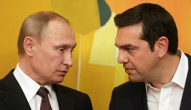Φωτογραφία από προηγούμενη συνάντηση Τσίπρα - Πούτιν