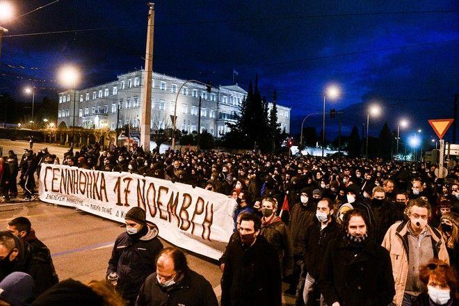 Συγκέντρωση και πορεία για τον Δημήτρη Κουφοντίνα
