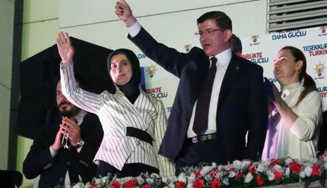 Νταβούτογλου: Πρώτο κόμμα είναι το κόμμα μας. Γράψαμε ένα έπος