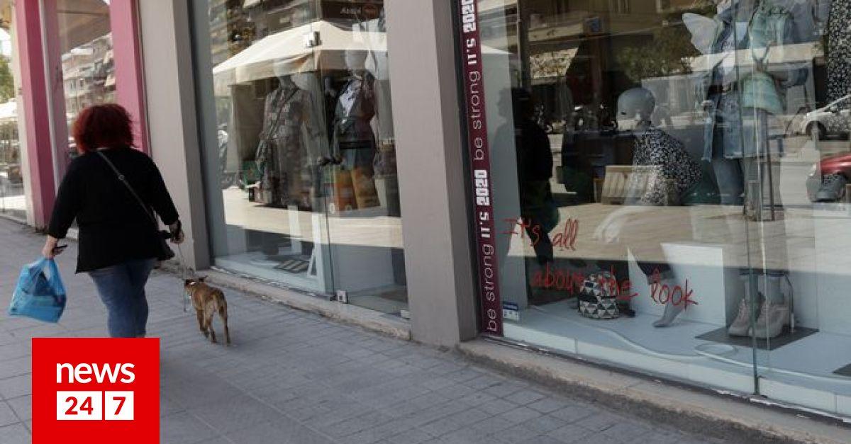 Άρση μέτρων: Ποια καταστήματα ανοίγουν στις 11 Μαΐου - Οι νέοι ...
