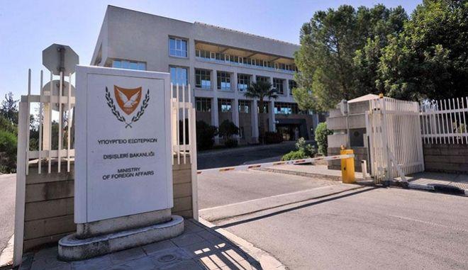 Κυπριακό ΥΠΕΞ: Ο φυσικός πλούτος της Κύπρου ανήκει στον λαό της