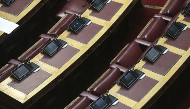 Η αίθουσα της ολομέλειας της Βουλής