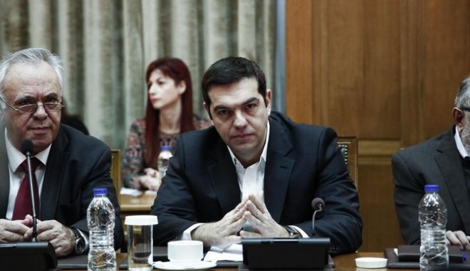 Meeting of the cabinet council, in the greek Parliament, in Athens, on Nov. 10, 2015 /    ,  . , 10 , 2015