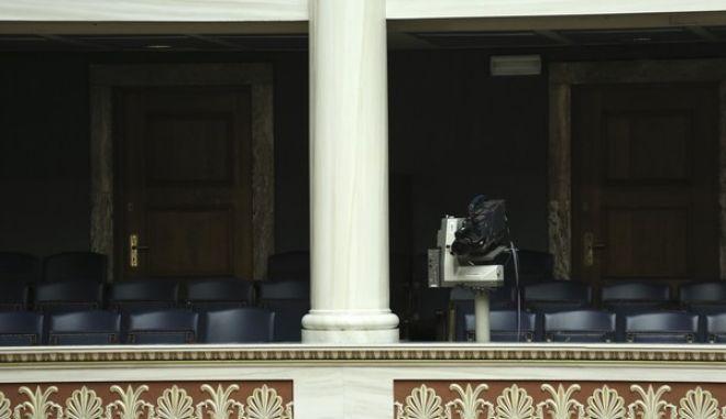 Συζήτηση και ψήφιση επί της αρχής, των άρθρων και του συνόλου του σχεδίου νόμου του Υπουργείου Δικαιοσύνης, Διαφάνειας και Ανθρωπίνων Δικαιωμάτων «Κύρωση των διορθωτικών τροποποιήσεων της Σύμβασης Έκδοσης μεταξύ της Κυβέρνησης της Ελληνικής Δημοκρατίας και της Κυβέρνησης του Καναδά διΆ ανταλλαγής ρηματικών διακοινώσεων». ΕΙΣΗΓΗΤΕΣ: Ιωάννης Γκιόλας και Γεώργιος Γεωργαντάς.