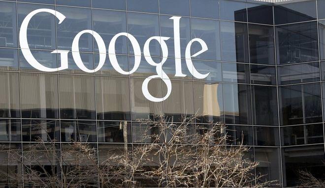 Τα κεντρικά γραφεία της Google στην Καλιφόρνια