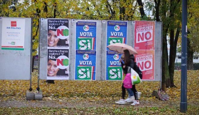 Ιταλία: Τα σχέδια για την 'επόμενη ημέρα' μετά το δημοψήφισμα