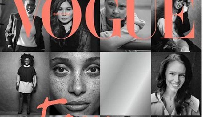 Το τεύχος Σεπτεμβρίου της Vogue