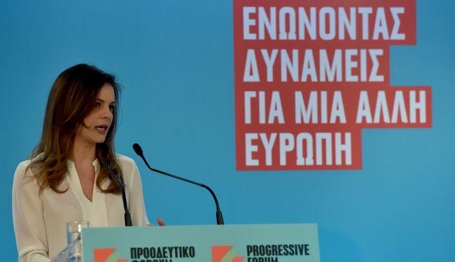 """Το παρόν και το μέλλον της Ευρώπης και η προοπτική της ενωτικής δράσης των προοδευτικών δυνάμεων, αποτελούν το αντικείμενο της διήμερης διεθνούς συνάντησης: """"Ενώνοντας δυνάμεις για μια άλλη Ευρώπη"""" του Προοδευτικού Φόρουμ που διοργανώνεται στην Αθήνα.Δέυτερη ημέρα των εργασιών , Σάββατο 17 Μαρτίου 2018. (EUROKINISSI/ΤΑΤΙΑΝΑ ΜΠΟΛΑΡΗ)"""