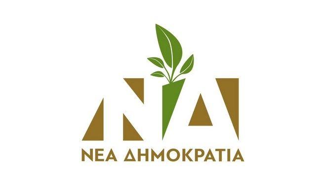 Στον Υμηττό ο Μητσοτάκης - Έμφαση στο περιβάλλον