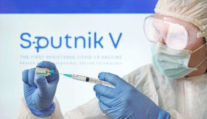 Το ρωσικό εμβόλιο Sputnik V για την COVID-19.
