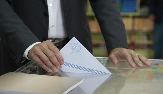 Προς διαβούλευση το νομοσχέδιο για τις εκλογές στην τοπική αυτοδιοίκηση