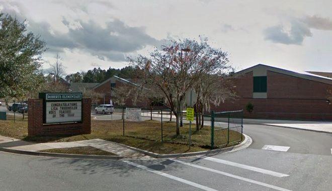 Το δημοτικό σχολείο όπου θα τελούταν η δολοφονία