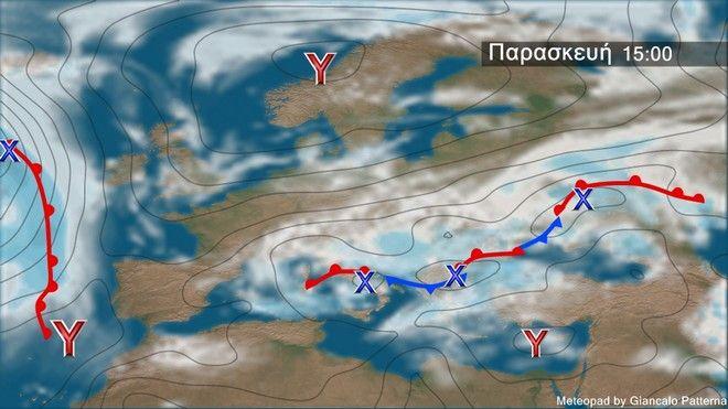 Εντείνονται οι βροχοπτώσεις την Παρασκευή - Καλές θερμοκρασίες για την εποχή