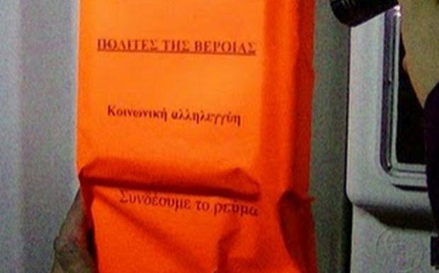http://news247.gr/oikonomia/agora/article1395020.ece/ALTERNATES/w620/Untitled+1.jpg