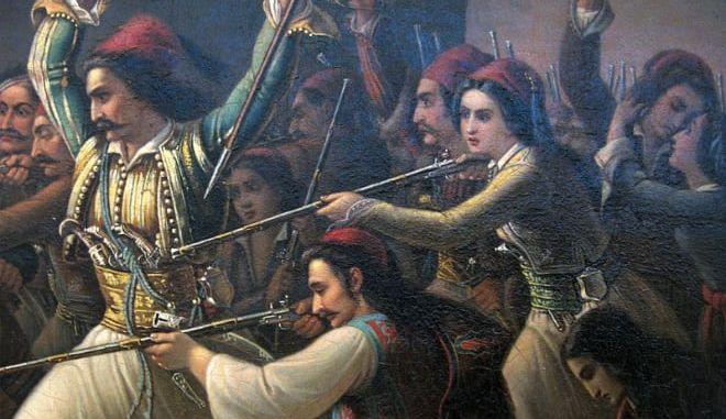 Μεσολόγγι 1826: Η πείνα λυγίζει του Ελεύθερους Πολιορκημένους