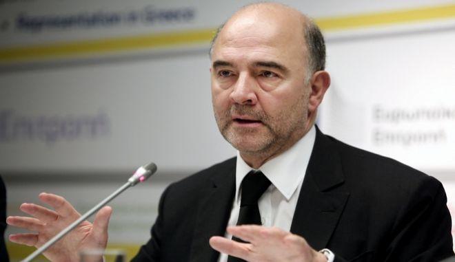 Μοσκοβισί: Το τέλος της λιτότητας δεν σημαίνει το τέλος των δημοσιονομικών κανόνων