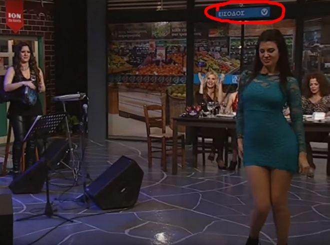 Στιγμιότυπο από την εκπομπή του Epsilon, «Όλοι οι καλοί χωράνε» με παρουσιαστή τον Κώστα Χαρδαβέλλα