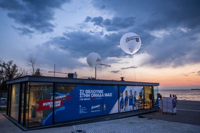 Stoiximan: Η εταιρεία που δεκαπλασίασε το προσωπικό της στην Ελλάδα σε τέσσερα χρόνια